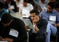 اعطای امتیاز به کارکنان غیررسمی در آزمون استخدامی ممنوع شد
