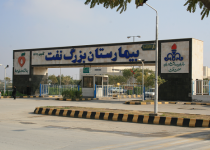 نوبت دهی اینترنتی بیمارستان بزرگ نفت اهواز مجدداً از امروز فعال شد