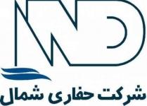 مسعود عیدی مدیرعامل شرکت حفاری شمال شد