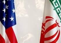 پاکستان بین ایران و آمریکا میانجی گری می کند