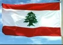 لبنان در مدیترانه حفاری اکتشافی می کند