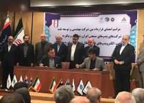 قرارداد ۴۸ میلیون یورویی با حضور وزیر نفت امضا شد