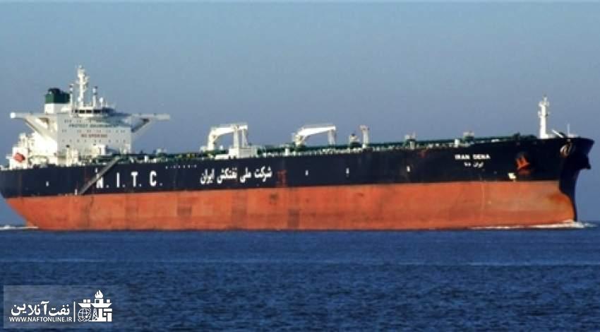شرکت ملی نفتکش | نفت آنلاین