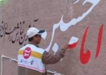 حوزه مقاومت بسیج شهید تندگویان وزارت نفت جنوب | نفت آنلاین