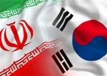 کره جنوبی و ایران | نفت آنلاین