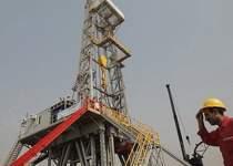 اکتشاف عظیم گازی | نفت آنلاین