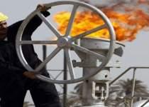 تبدیل وضعیت کارکنان پیمانکاری و قراردادی نفت | نفت آنلاین