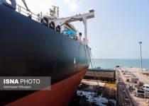 تعمیر نفتکش سابیتی | نفت آنلاین