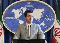 سید عباس موسوی | سخنگوی وزارت خارجه | نفت آنلاین