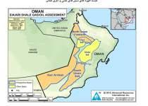 تولید نفت عمان | نفت آنلاین