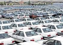 آخرین قیمت محصولات ایران خودرو ؛ سایپا ؛ مدیران خودرو و کرمان موتور در آبانماه 1398