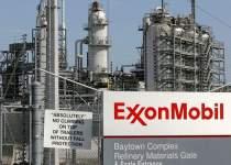 اکسون موبیل بزرگترین شرکت نفتی آمریکا | نفت آنلاین