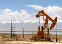 قیمت جهانی نفت   نفت آنلاین   OIL PRICE