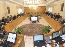 اساسنامه جدید صندوق بازنشستگی نفت | نفت آنلاین