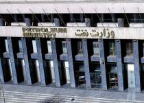 تلاش نمایندگان مجلس جهت ورود به وزارت نفت   نفت آنلاین