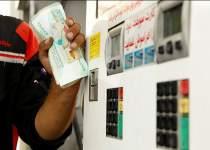 آخرین خبر در خصوص سهمیه بندی یا افزایش قیمت بنزین | نفت آنلاین