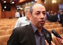 مدیریت اکتشاف شرکت ملی نفت ایران | نفت آنلاین