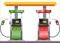 تفاوت بنزین سوپر و معمولی   نفت آنلاین