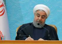 دکتر حسن روحانی | رییس جمهور | نفت آنلاین