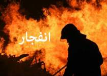 تکذیب انفجار خط لوله گاز الموت | نفت آنلاین