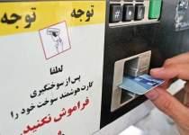 آمار عجیب صدور کارت سوخت | نفت آنلاین