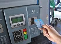 آخرین خبر در خصوص سهمیه بندی و افزایش قیمت بنزین | نفت آنلاین