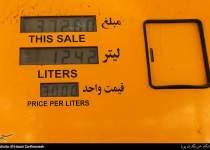 دلایل سهمیه بندی بنزین | نفت آنلاین