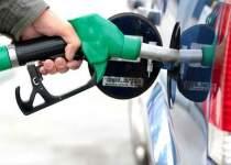 آیا به خودروهای فرسوده سهمیه بنزین تعلق می گیرد؟