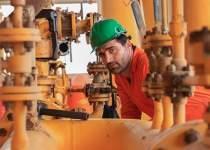 پرداخت پاداش بهره وری کارکنان نفت | نفت آنلاین