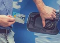 حذف کارت سوخت در سال های گذشته و چند نکته | نفت آنلاین