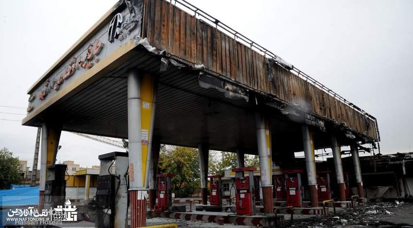 آتش سوزی در پمپ بنزین های اطراف تهران | تصاویر | نفت آنلاین