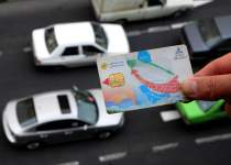 سهمیه سوخت های خودروهای عمومی   نفت آنلاین