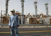بیکاری عسلویه | نفت آنلاین | استان بوشهر