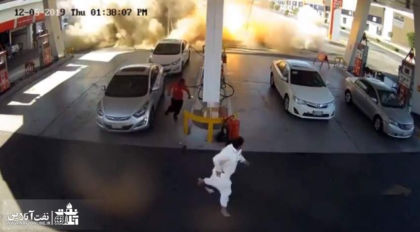 انفجار مخزن پمپ بنزین در عربستان | نفت آنلاین