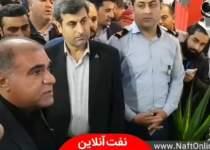 نمایشگاه تخصصی تجهیزات صنعت نفت و حفاری استان خوزستان | نفت آنلاین