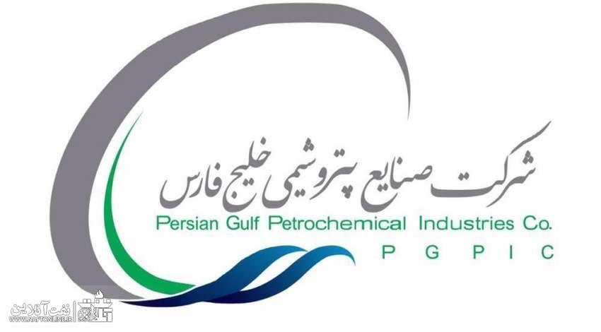 شرکت پتروشیمی هلدینگ خلیج فارس | نفت آنلاین