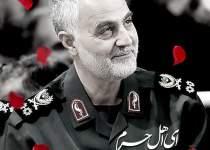 تشییع پیکر سرلشکر سلیمانی در اهواز   نفت آنلاین