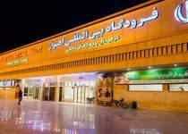 فرودگاه اهواز به فرودگاه سپهبد شهید حاج قاسم سلیمانی تغییر نام یافت