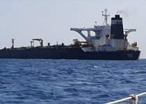 توقف حرکت نفتکشها در تنگه هرمز از ترس اقدامات ایران | نفت آنلاین