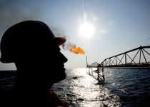 عکس ارسال شده توسط مخاطبین نفت آنلاین