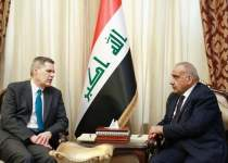 تهدید به تحریم نفت عراق   نفت آنلاین