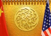خرید نفت چین از ایران | نفت آنلاین | تهدید آمریکا