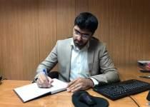 ائتلاف نیروهای انقلاب حوزه انتخابیه اهواز ؛ کارون ؛ باوری و حمیدیه | نفت آنلاین