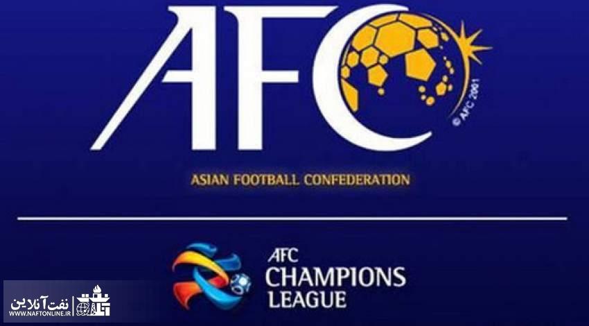 انصراف تیم های ایرانی از حضور در جام باشگاه های آسیا | نفت آنلاین