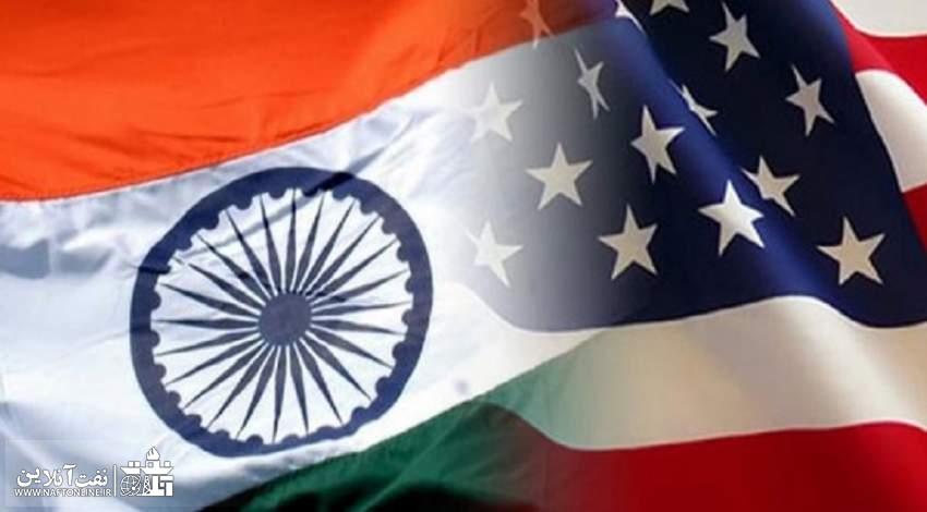 شرط هند برای خرید نفت آمریکا | نفت آنلاین