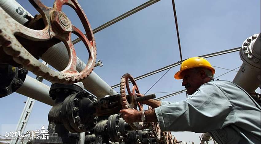 طرح طبقه بندی مشاغل || نفت آنلاین
