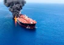 آتش سوزی نفتکش نروژی در سواحل شارجه  || عکس آرشیوی است