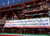 ادامه اقتدار سپاه در صنایع نفت و گاز کشور    نفت آنلاین
