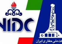شرکت ملی حفاری ایران    ویروس کرونا    نفت آنلاین