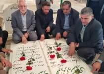 مزار شهید مدافع حرم محمود مراد اسکندری    نفت آنلاین